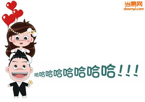 结婚祝福动画(js),卡通结婚祝福动画,最后是一个祝福墙,支持用户发布图片