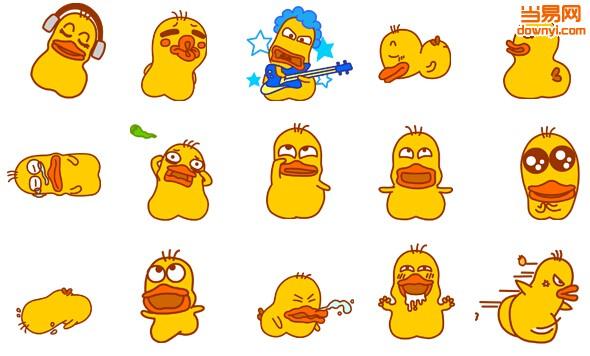 贱鸭子qq表情包图片