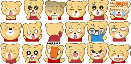 吉祥物小熊猫qq表情包