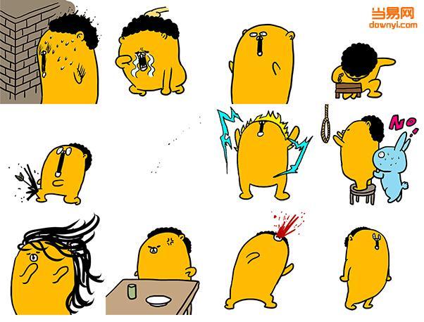 卷毛熊皮特QQ表情包,一个黄色的,上下一般粗的小熊,表情有:墙角冒汗,大哭,风吹走了假发,铁掌,中箭、扁的化为无有,怒,上吊,甩头发,掀桌子了、吐血、跳舞、点蜡烛、僵尸、打脸、看完信后心里乱。