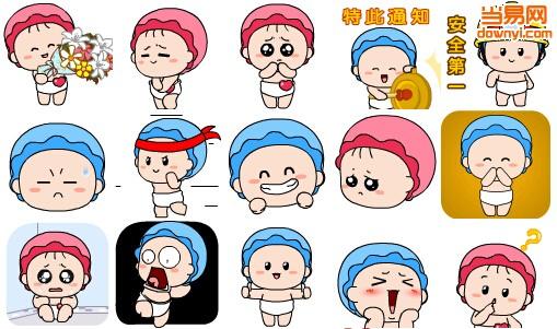 动漫 卡通 漫画 头像 509_301