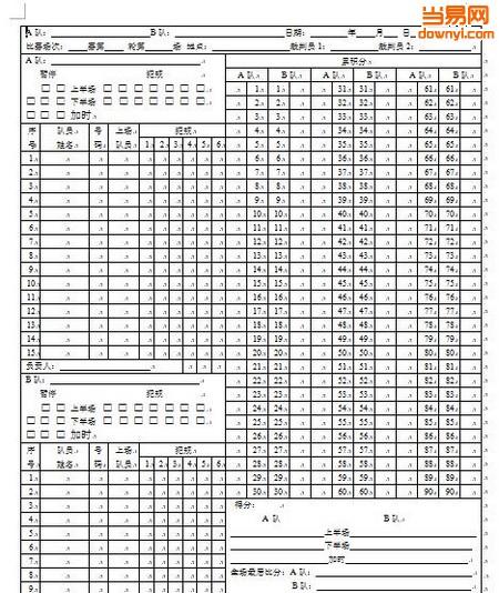大运会塞尔维亚男篮成功卫冕 日本男足重夺金牌