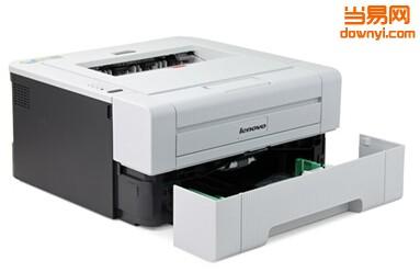 lenovo lj2400l打印机驱动下载_ 当易网