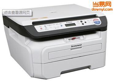 联想m7205激光打印机驱动