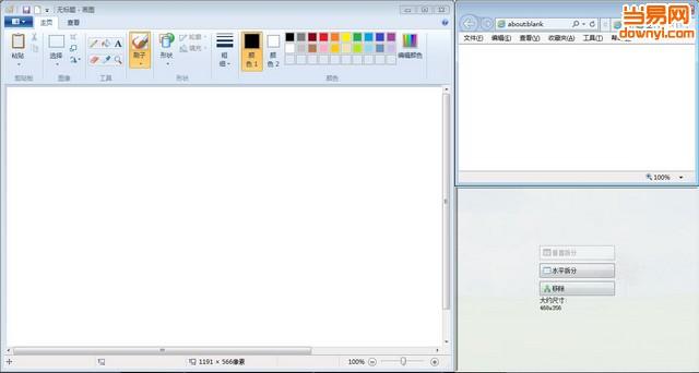 电脑分屏软件 Max To