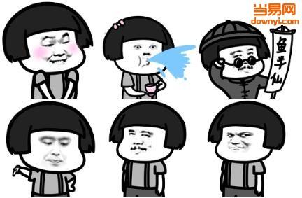 无视蘑菇表情扣死你表情包头_分享蘑菇表情头展示无视图片