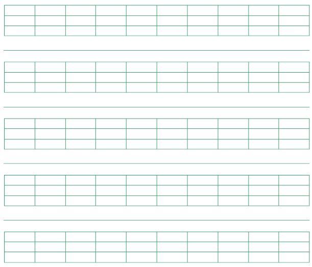 拼音四线三格空白纸模板下载