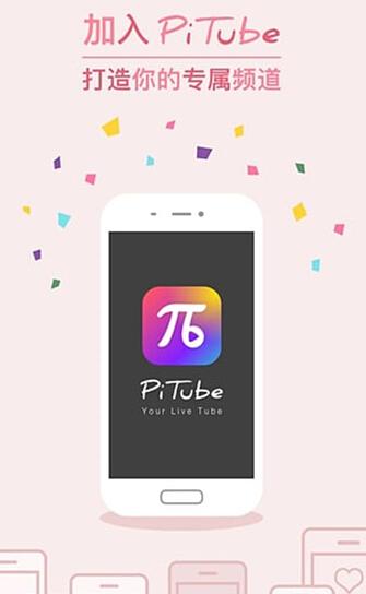护士tube_pitube直播app