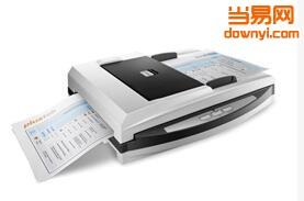 plustek SmartOffice PL1020D扫描仪