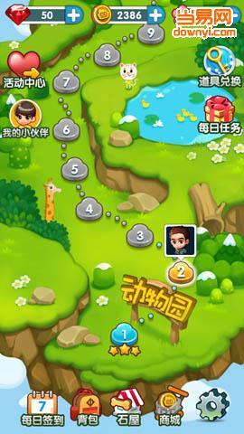 游戏中提供了多种魔法头像