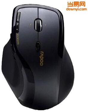 雷柏m765无线鼠标