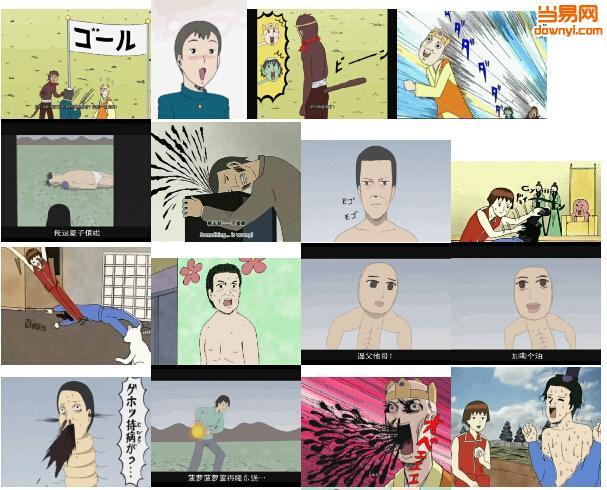 日和qq表情包第三季图片