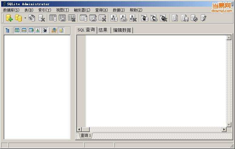 SQLite Administrator(数据库管理软件) v0.8.3.2 绿色汉化版 0