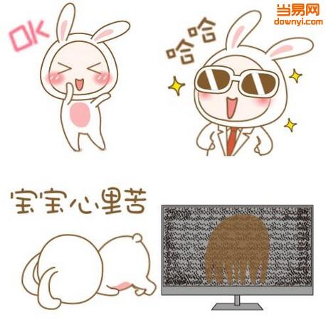 跳跳兔微信表情包图片
