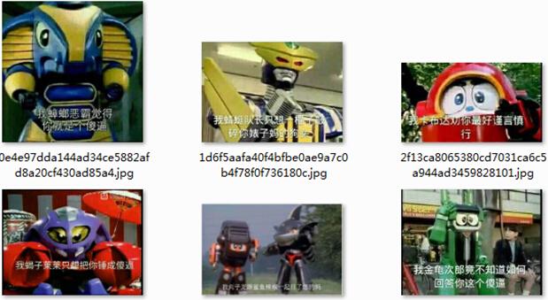 铁甲小宝表情下载|表情小宝QQ表情下载鹦鹉大铁甲包图片