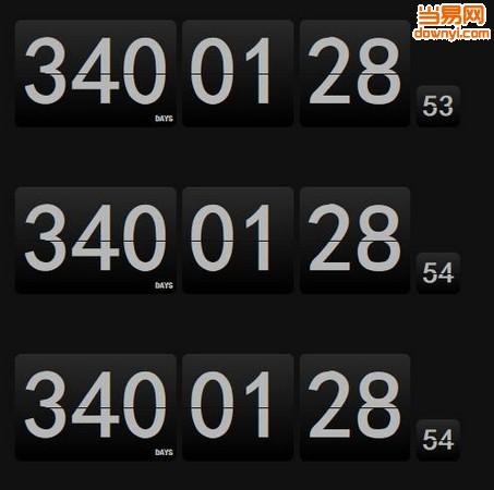 Time元素倒计时特效(HTML5)