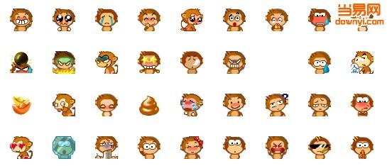 完美国际小猴子表情_qq猴子表情图片大全_qq猴子表情图片大全画法