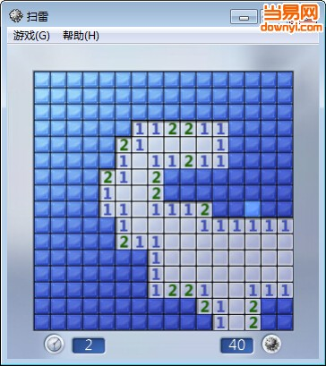 win7内置自带游戏安装包32/64位官方中文版  0
