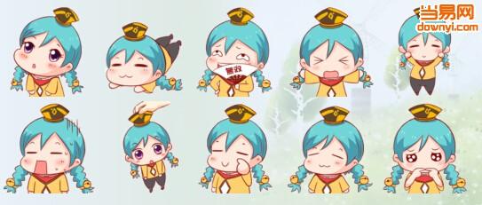 无双小师妹表情包介绍: 无双小师妹qq表情包,一个可爱的卡通小姑娘