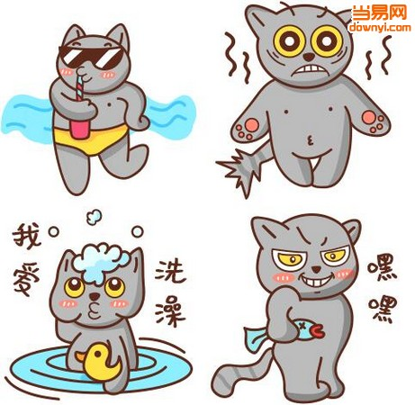 小灰灰qq表情包   小灰灰表情包是一组灰色的小猫咪qq表情包,可爱