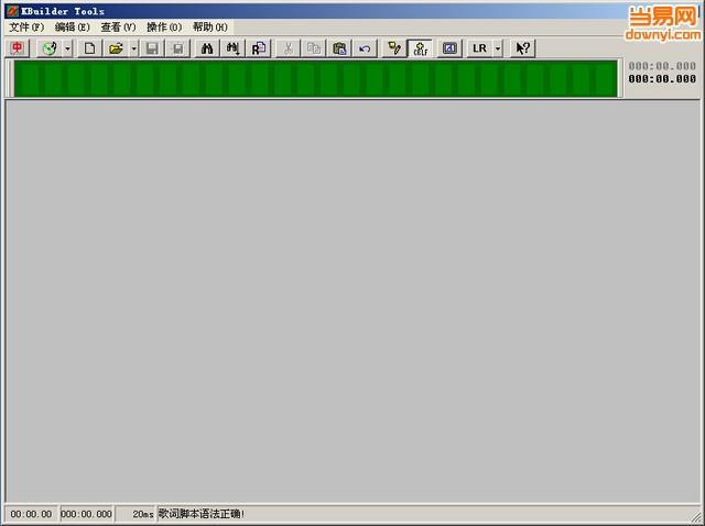 小灰熊卡拉OK字幕工具(卡拉ok字幕制作软件)下载V3.5.1— 当易网劫玩法