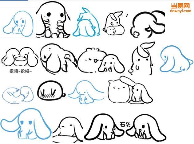 软件标签:  小周兔 小周兔qq表情包, 一只长大肥耳朵的小兔子,表情