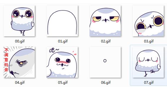 雪号鸟 微信表情包 雪号鸟表情包是一组可爱的猫头鹰表情也是非常好玩