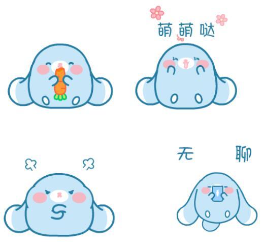 摇钱兔微信表情包表情有吃胡萝卜图片