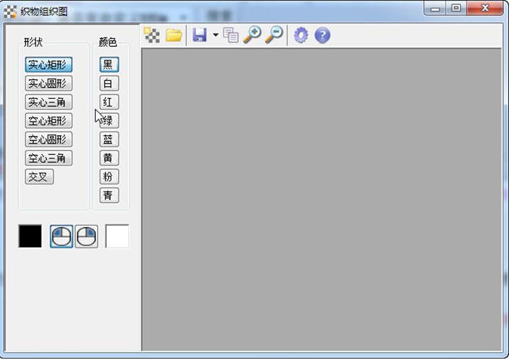 组织织物图制作软件